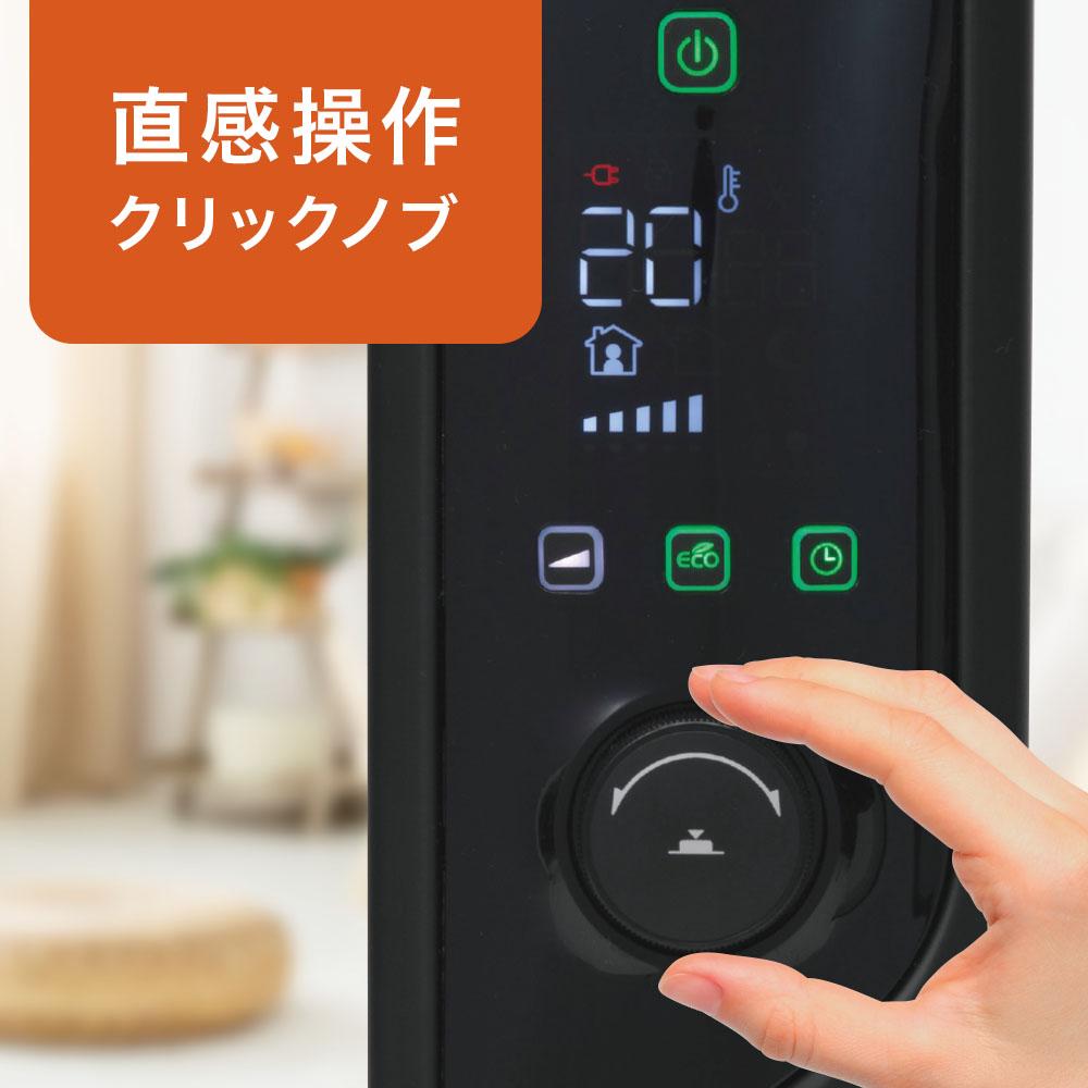 マルチ 代 ヒーター 電気 デロンギ ダイナミック